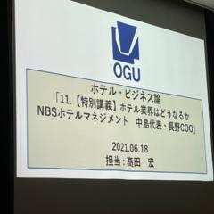 大阪学院大学にて講義をさせて頂きました